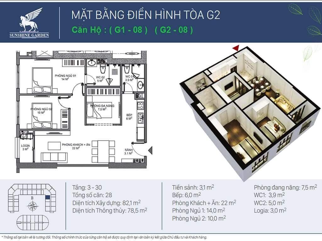 Thiết kế căn 2 phòng ngủ Sunshine Garden